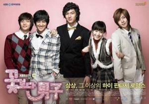 boys-before-flowers-ost