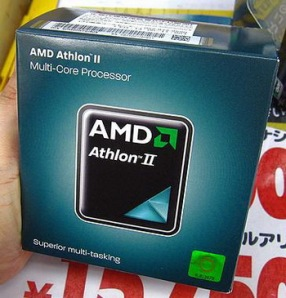 Athlon II new box 01