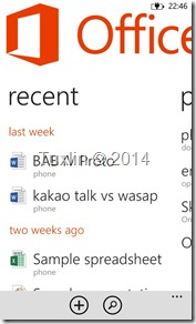 screenshot Lumia 520_12